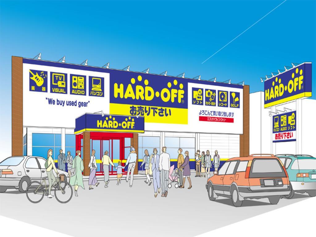 ハードオフ富山掛尾店
