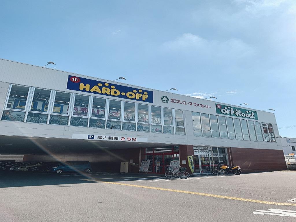 オフハウス171号箕面店