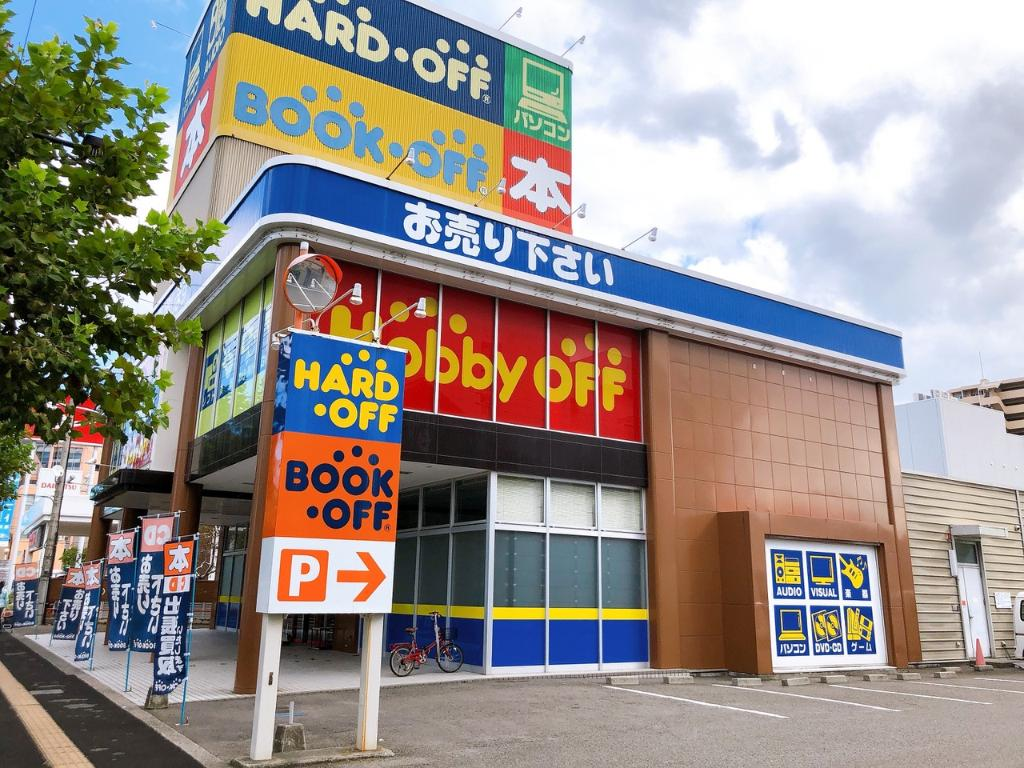 ハードオフ松山駅前店