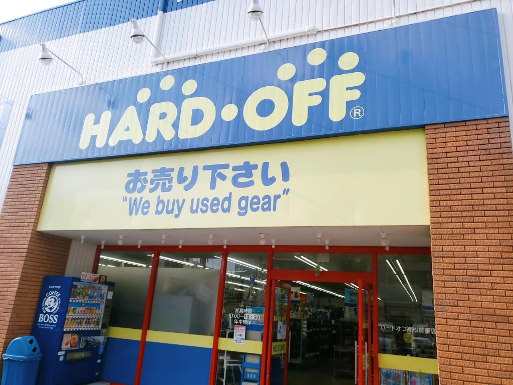 ハードオフ高松郷東店
