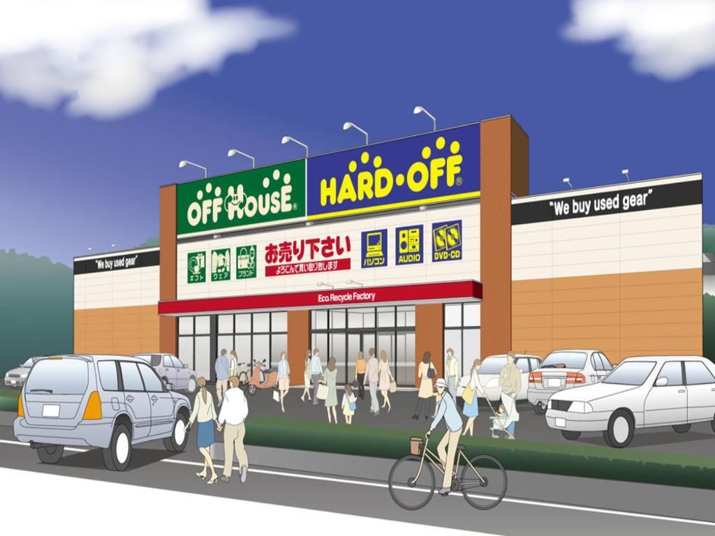 ハードオフ藤枝店