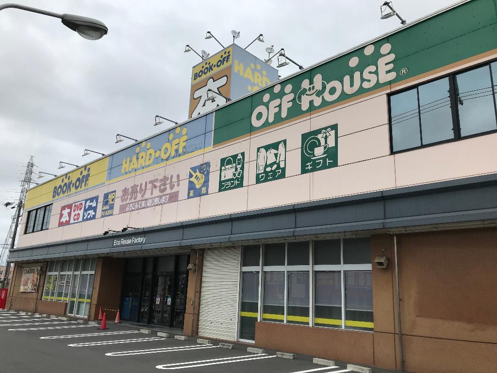 ハードオフ新居浜西喜光地店