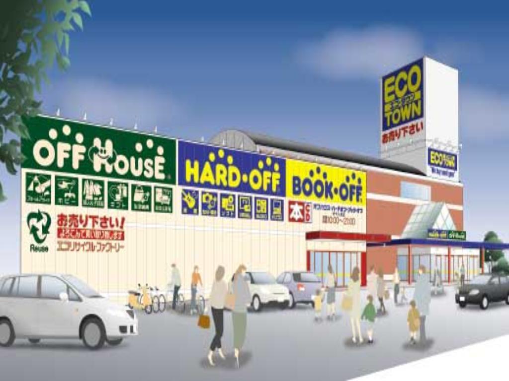 オフハウス伊予三島店