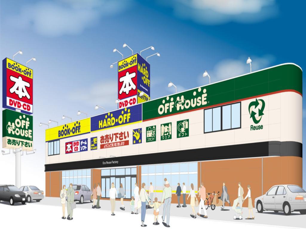オフハウス新居浜西喜光地店