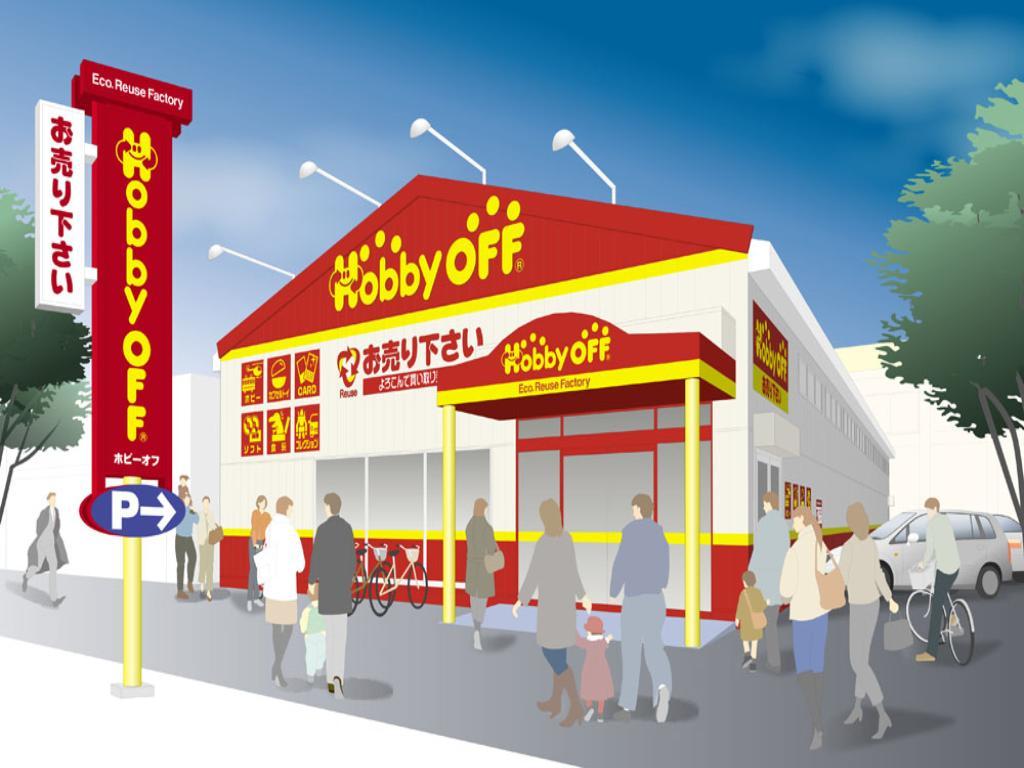 ホビーオフ羽村店