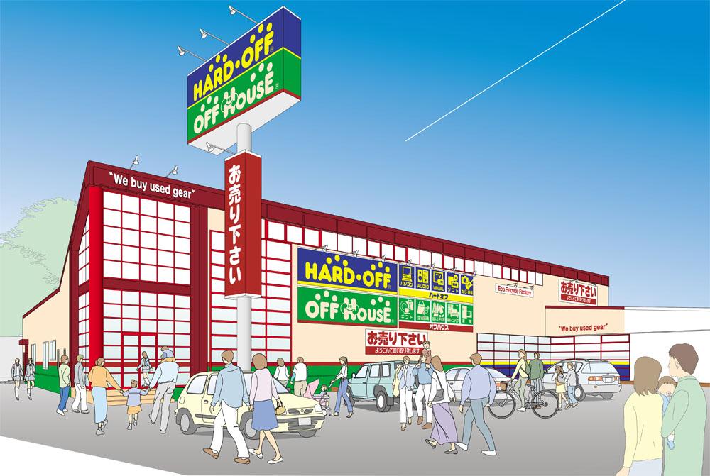 ハードオフ札幌西宮の沢店