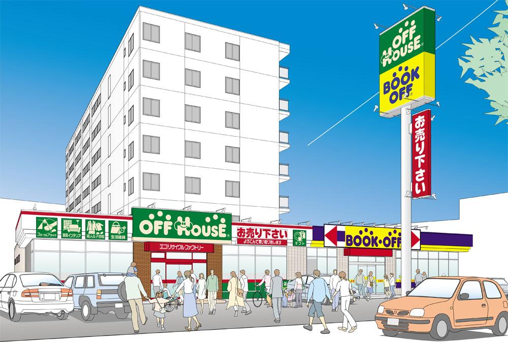 オフハウス札幌北41条店