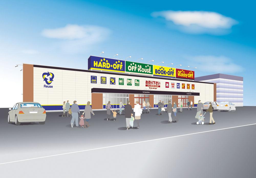 ハードオフ江別店