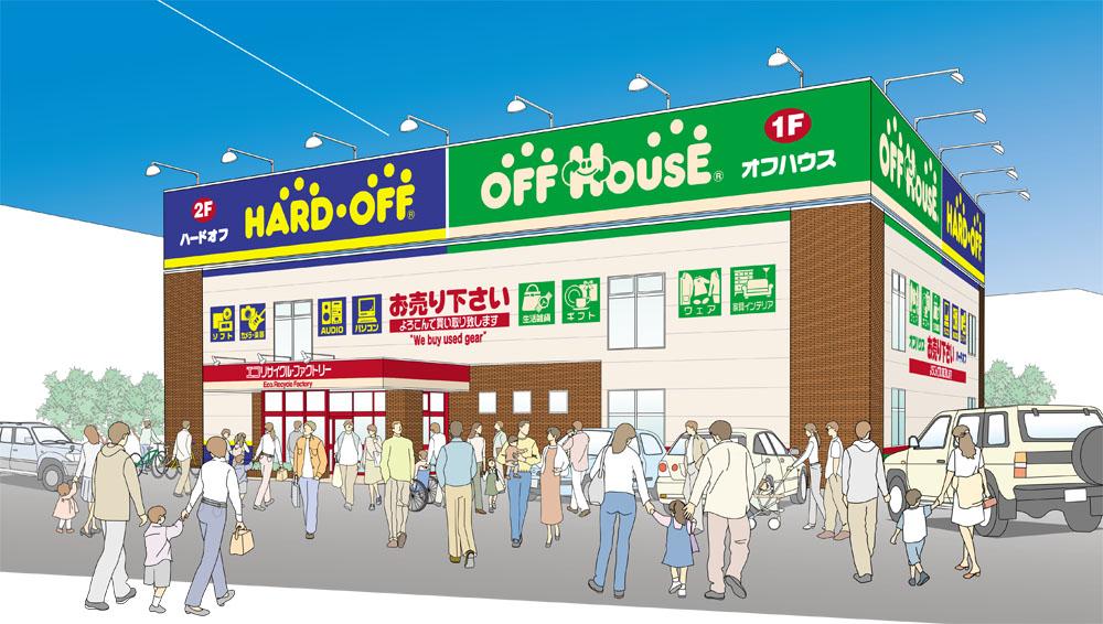 ハードオフ秋田店