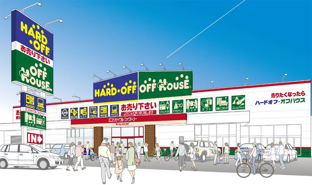 ハードオフ秋田広面店