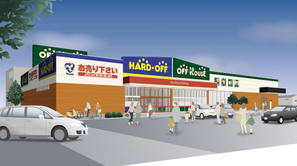ハードオフ山形北店