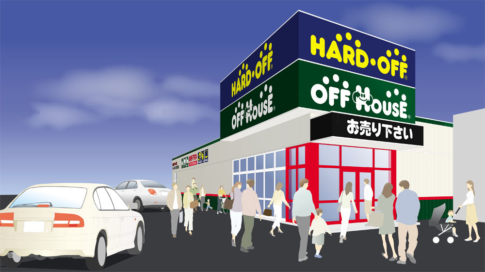 ハードオフ羽生店