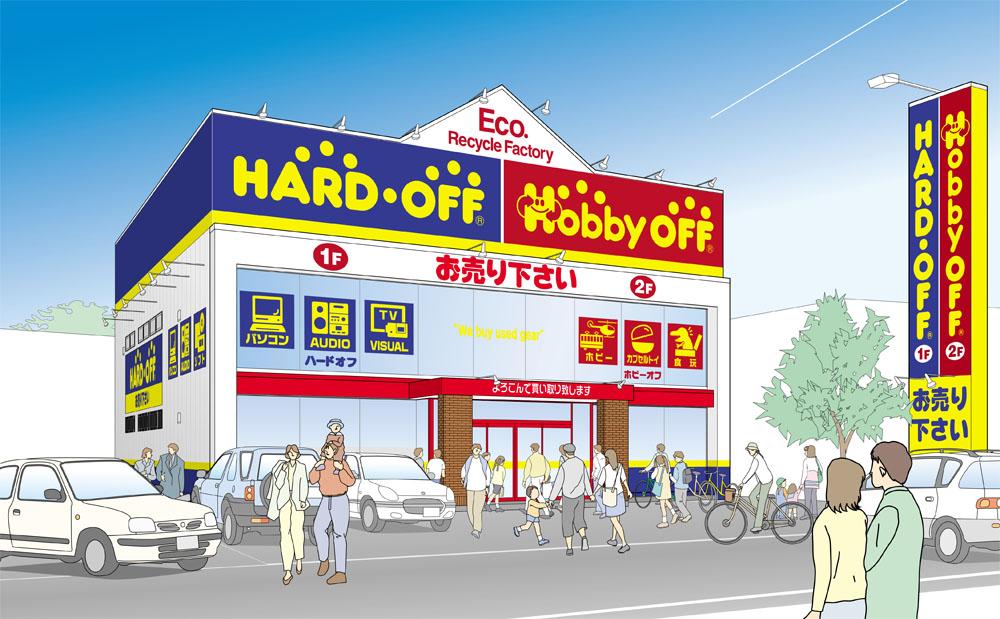 ハードオフ鶴ヶ島インター店