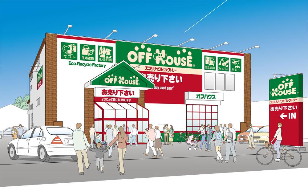 オフハウス加須店