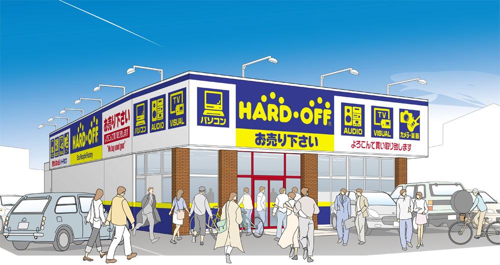 ハードオフ越谷草加バイパス店