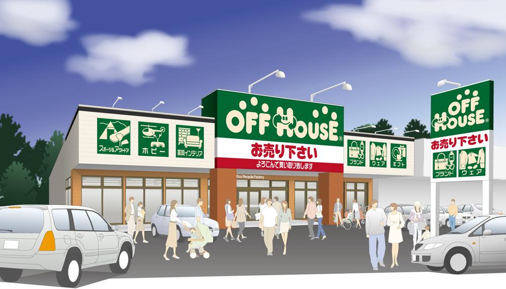 オフハウス東越谷店