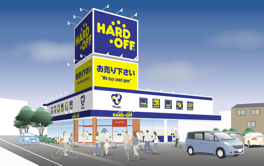 ハードオフ大宮南中野店