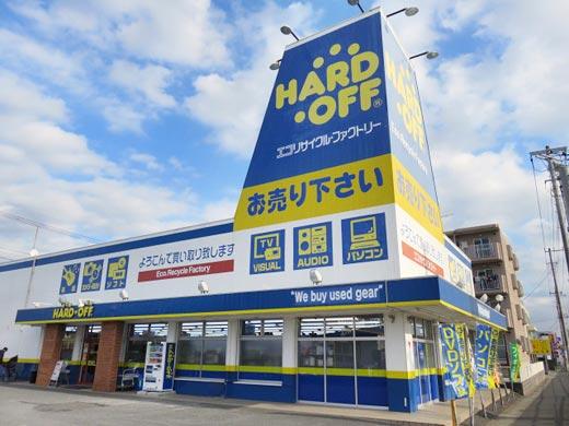 ハードオフ市川大野店