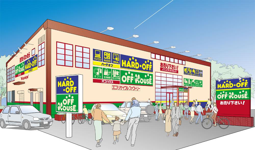 オフハウス大泉学園店