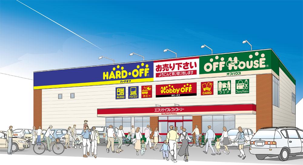 ハードオフ東大和店