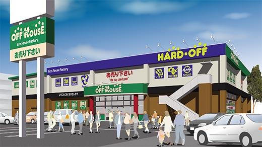 ハードオフ羽村店