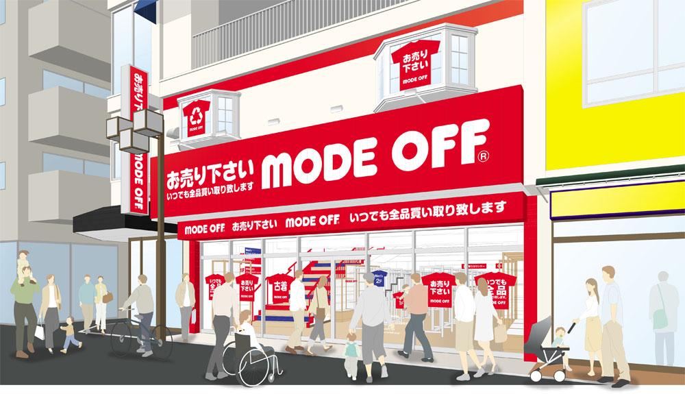 モードオフ高円寺純情商店街店