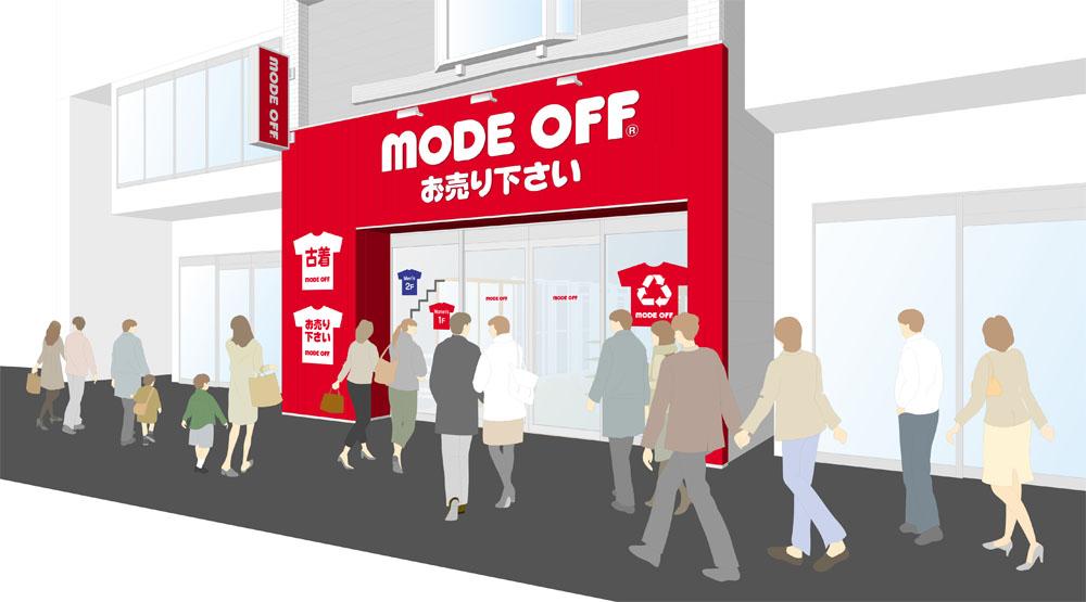 モードオフ調布仙川店
