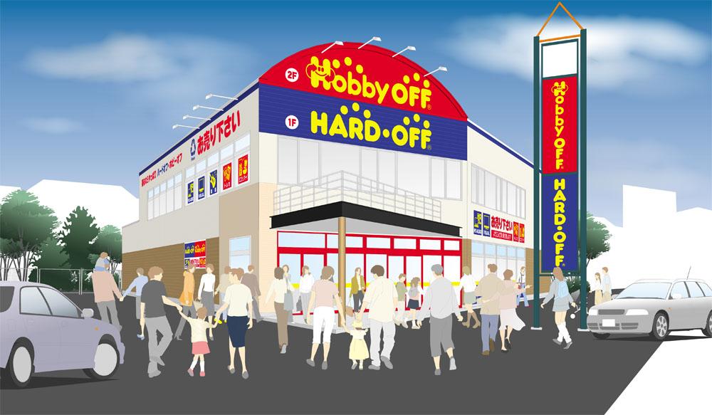 ハードオフ東村山店