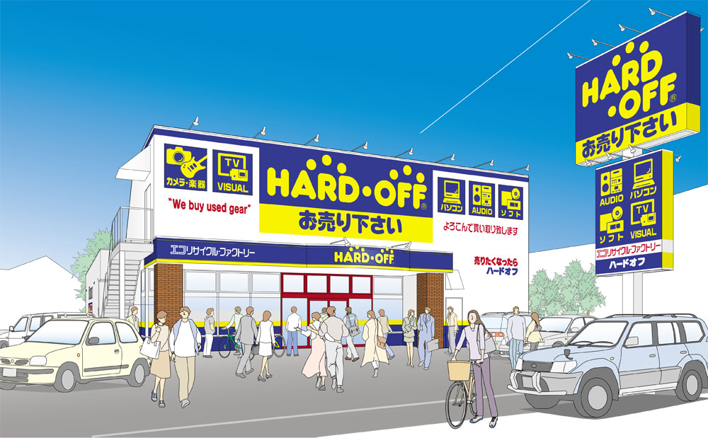 ハードオフ茅ヶ崎店