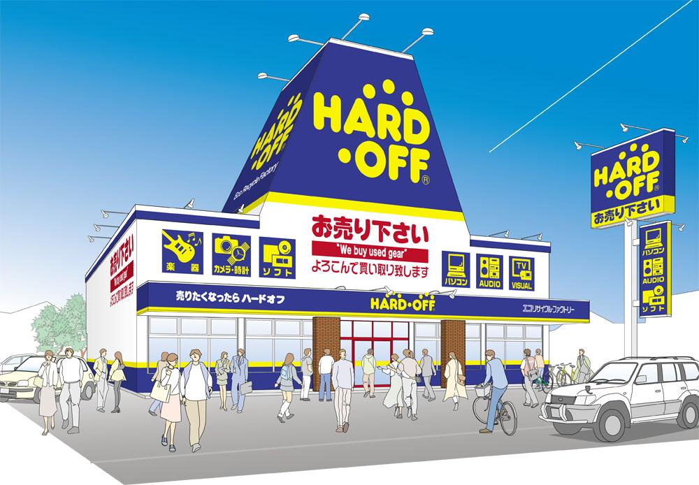 ハードオフ平塚四之宮店