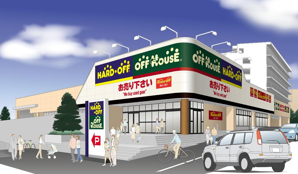 ハードオフ横浜長津田店