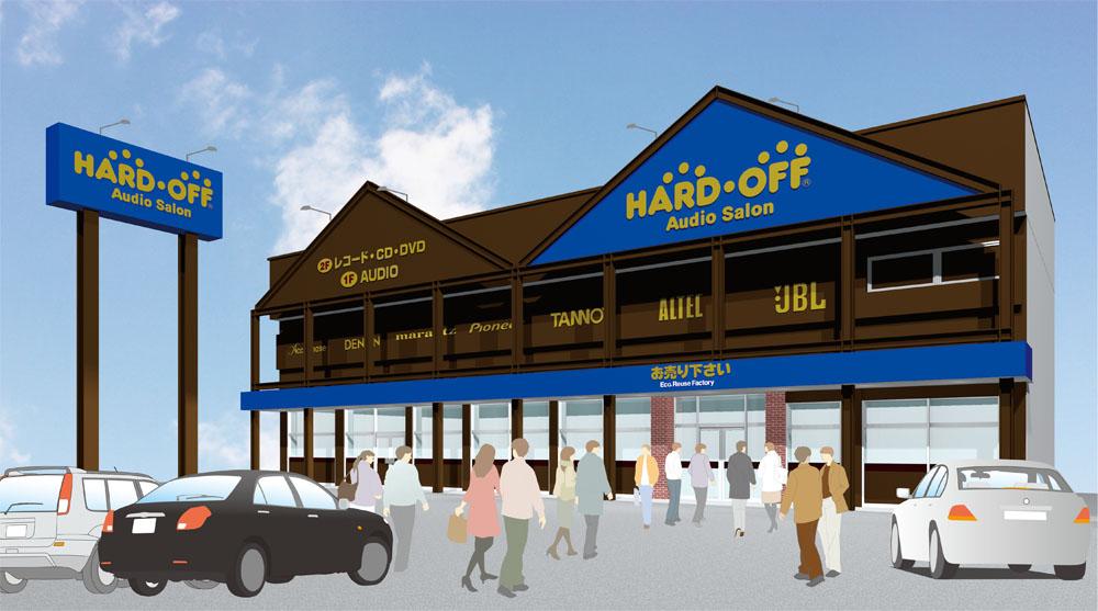 ハードオフオーディオサロン新潟紫竹山店