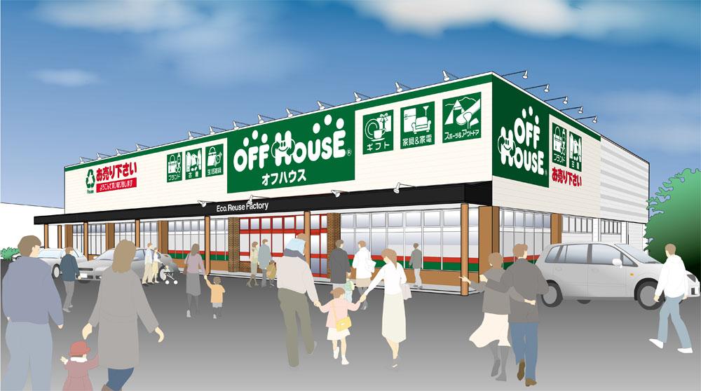 オフハウス長岡川崎店