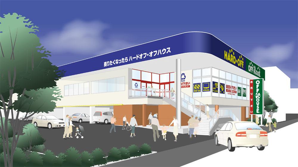ハードオフ清水岡町店