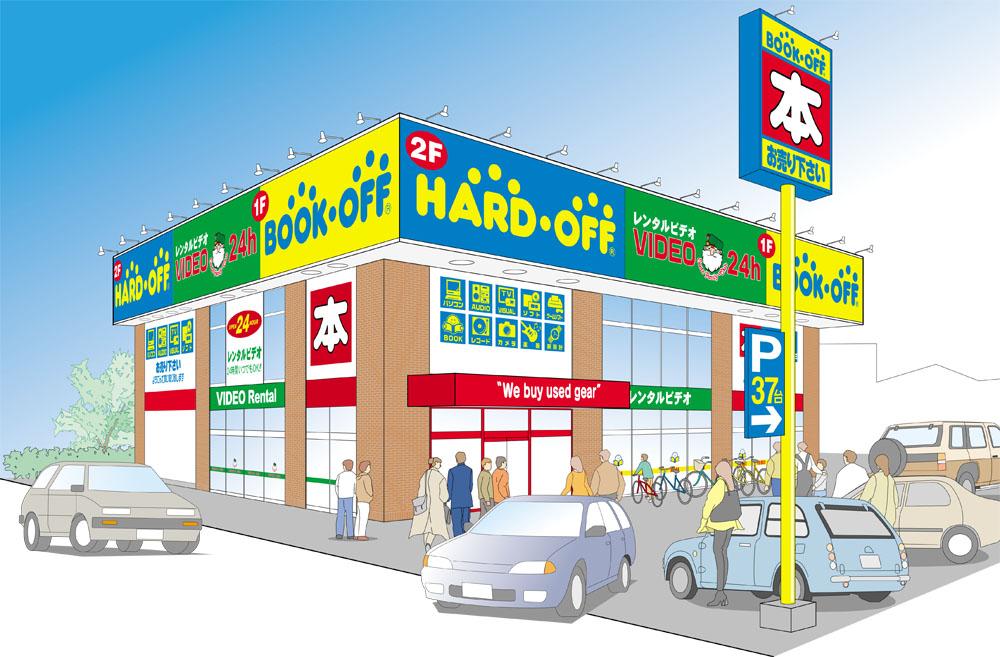 ハードオフ静岡馬渕店