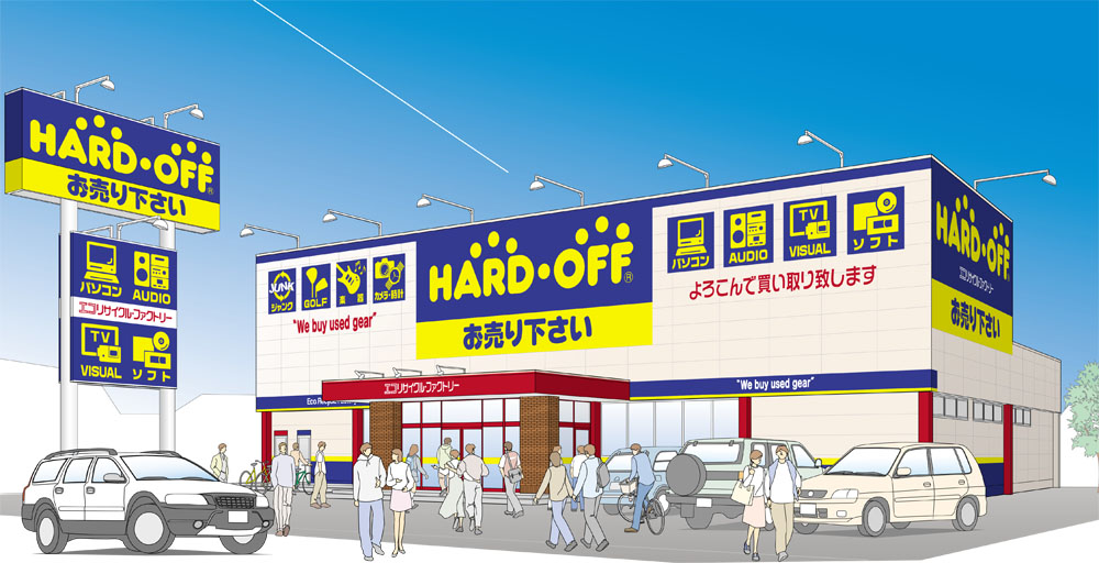 ハードオフ静岡三島店