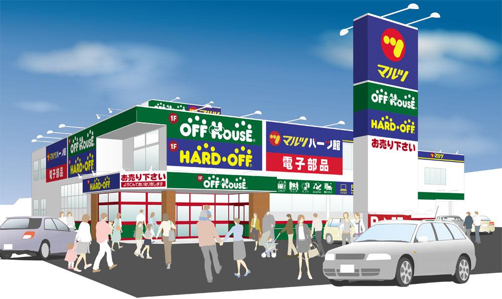 ハードオフ浜松高林店