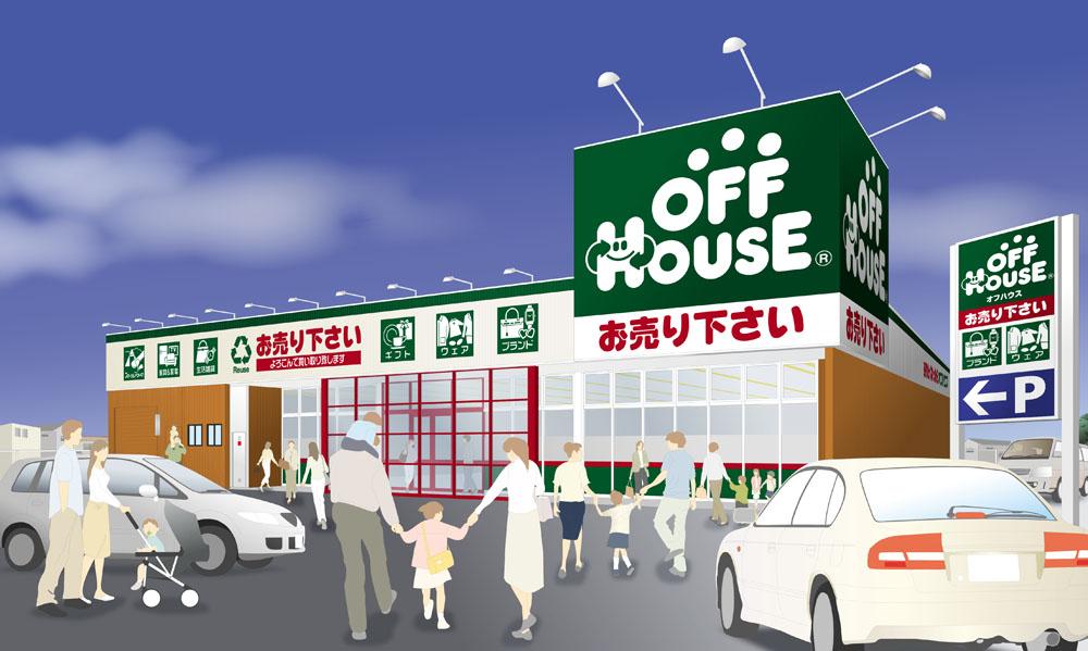 オフハウス姫路野里店
