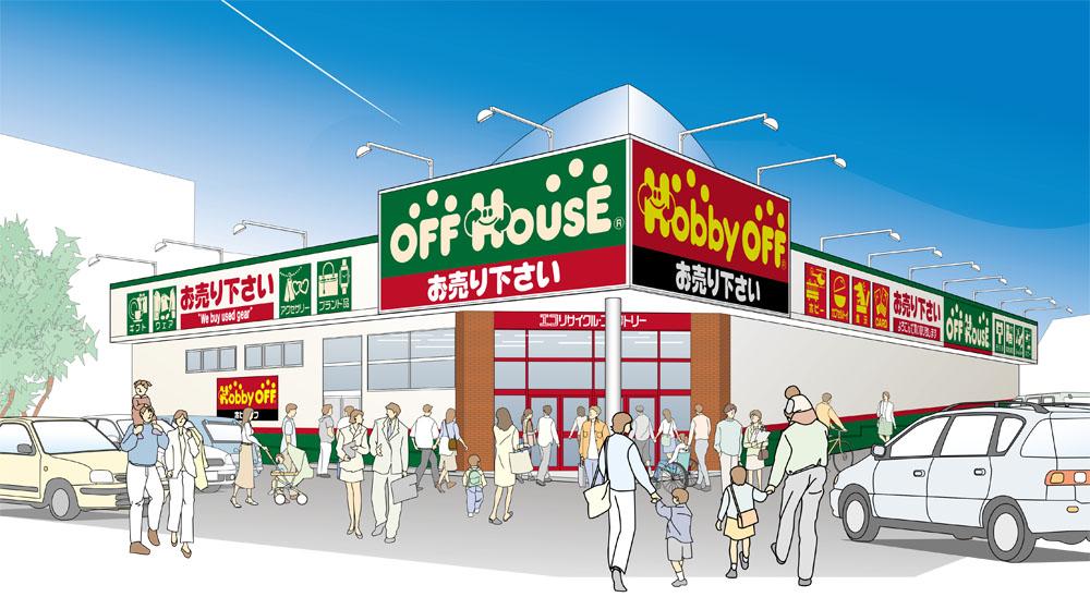 オフハウス松江浜乃木店