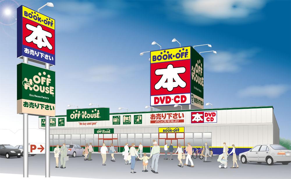 オフハウス伊予松前店
