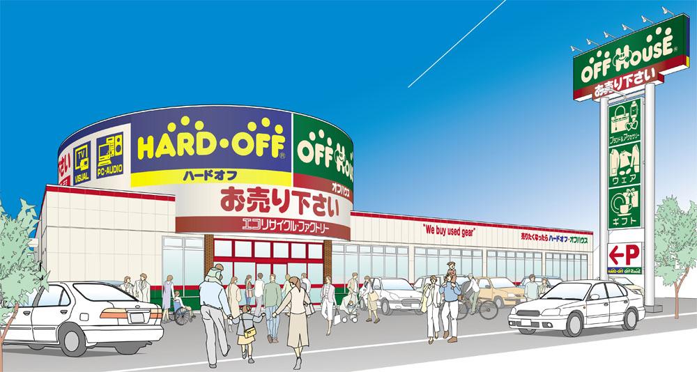 ハードオフ長崎大村店