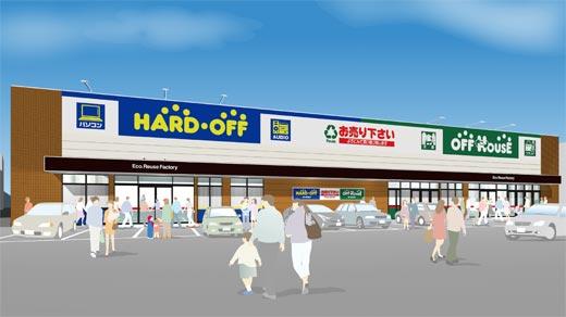 ハードオフ熊本北店