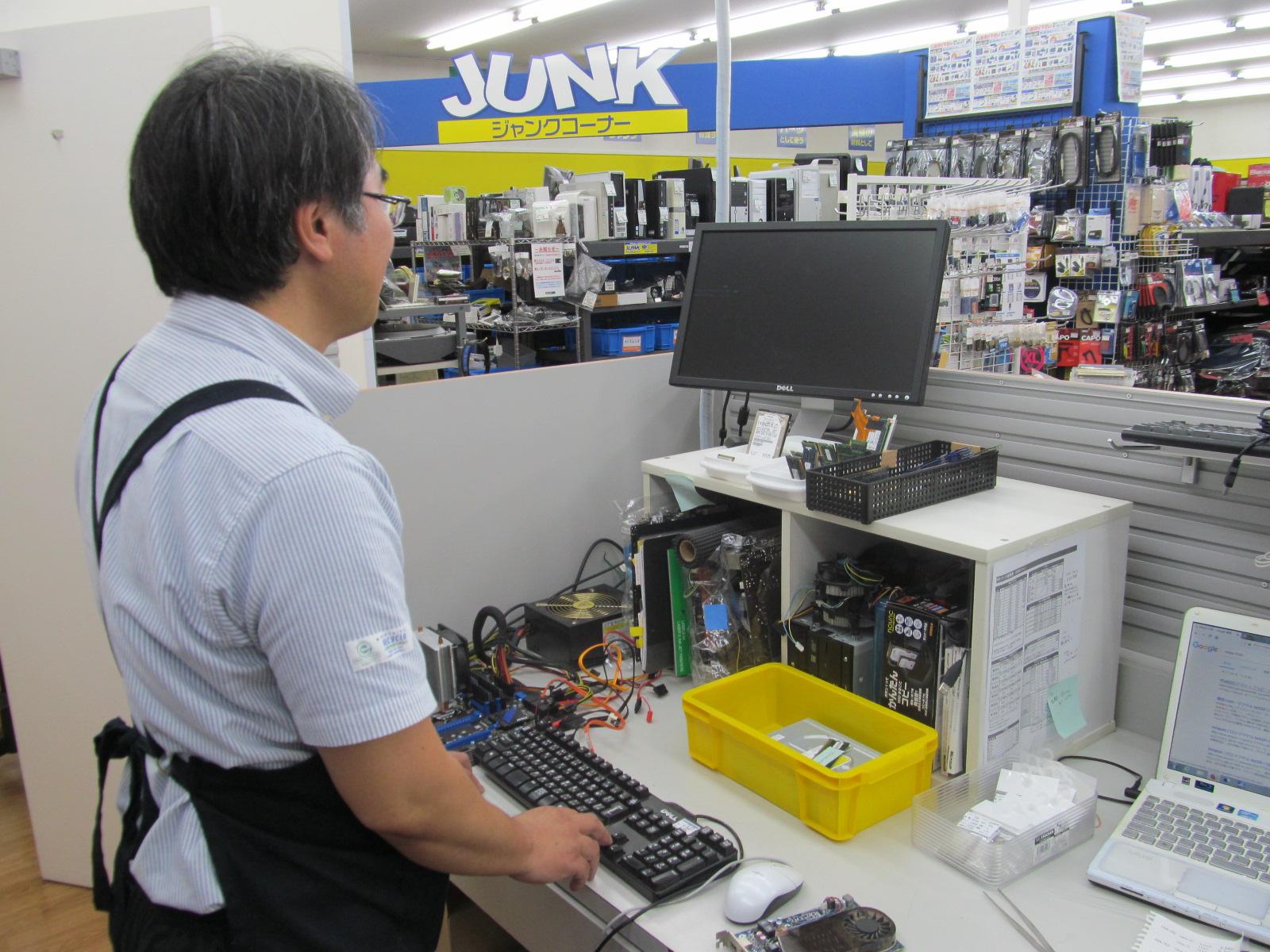 【ハードオフ新座店】PCコーナーのご紹介_[2]