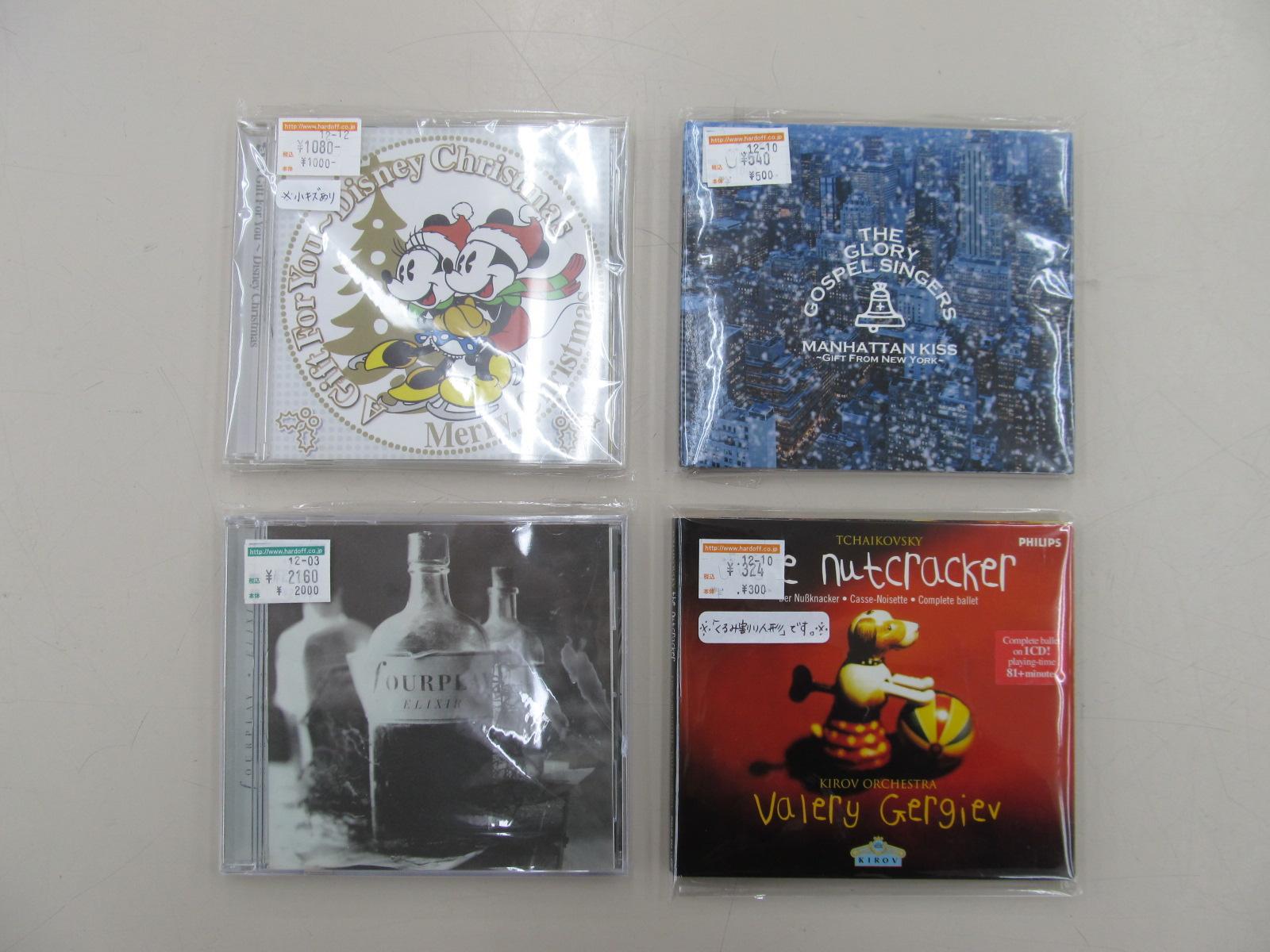 【新座店】CDコーナーのご紹介♪_[4]
