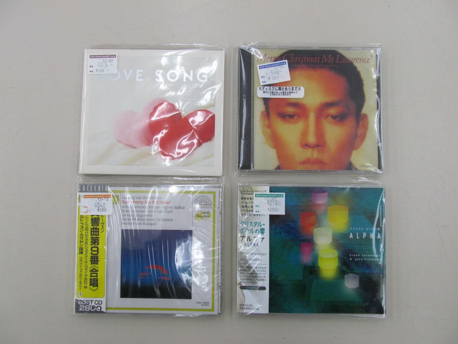 【新座店】CDコーナーのご紹介♪_[3]