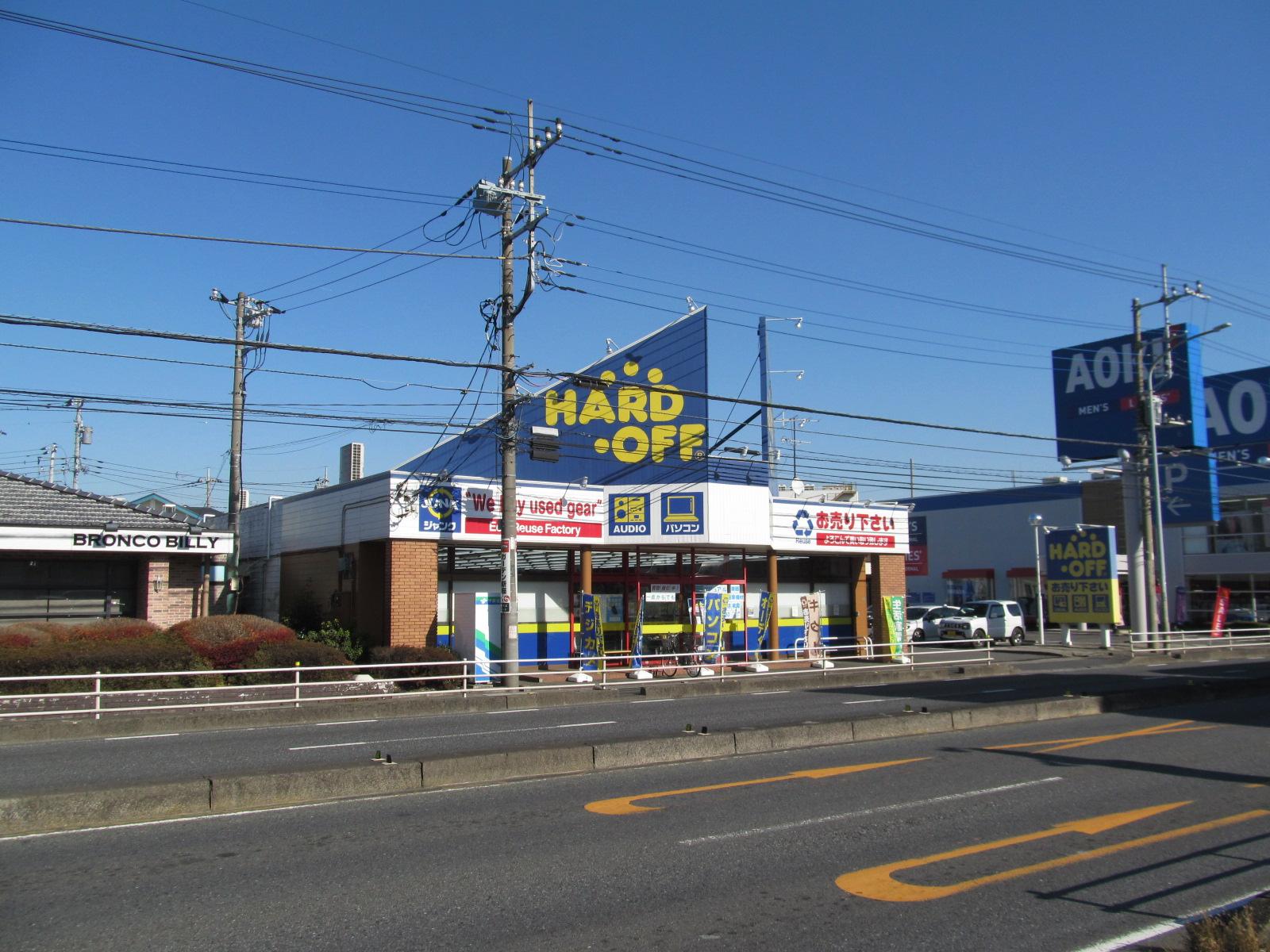 ハードオフ新座店は国道254沿いのお店です!_[1]