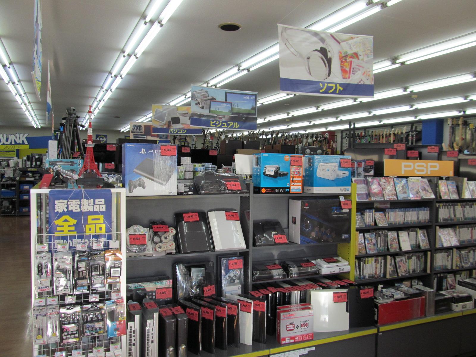 ハードオフ新座店は国道254沿いのお店です!_[2]