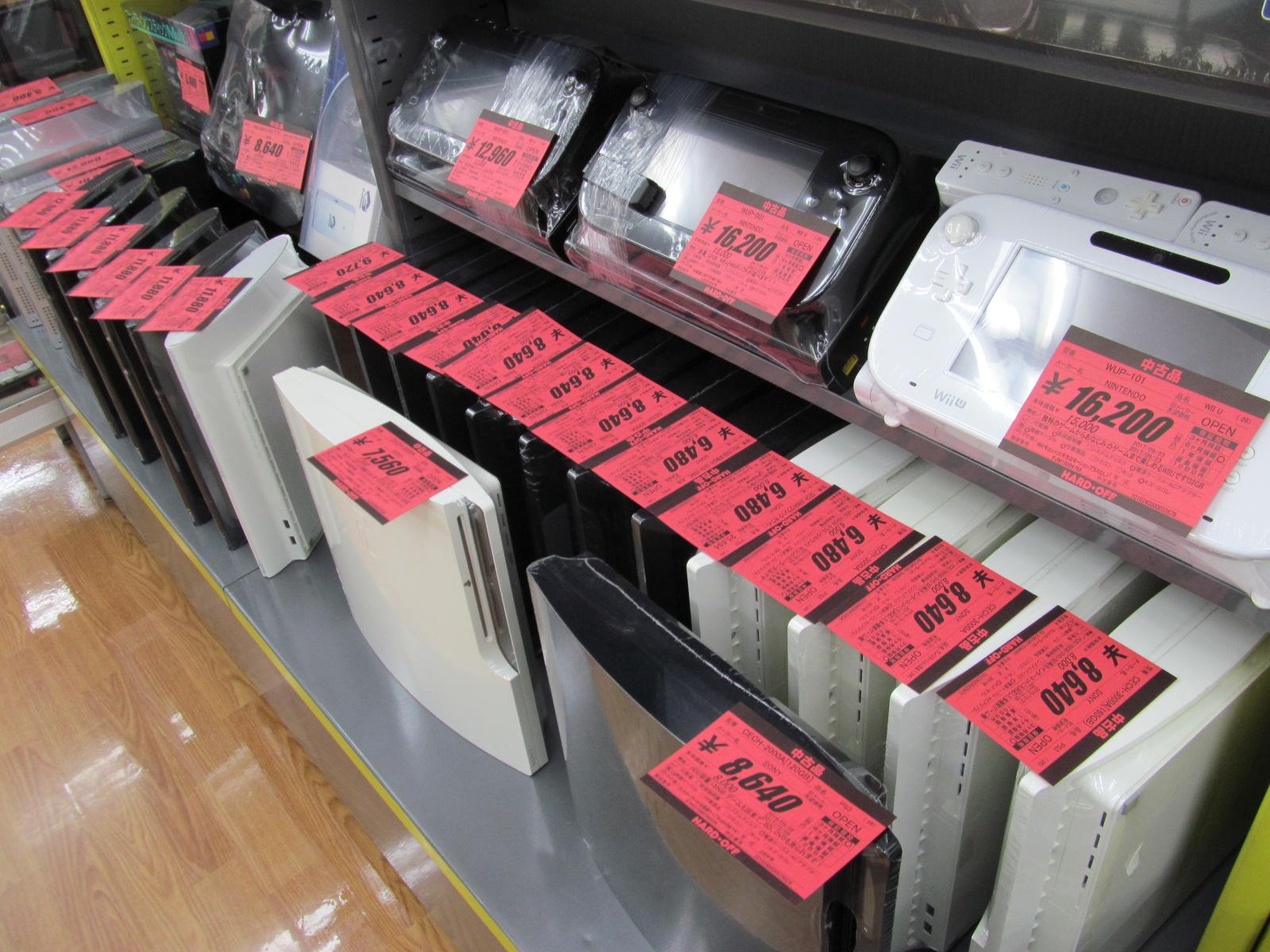 PS3が8000円、Wii Uが12000円から!!_[1]