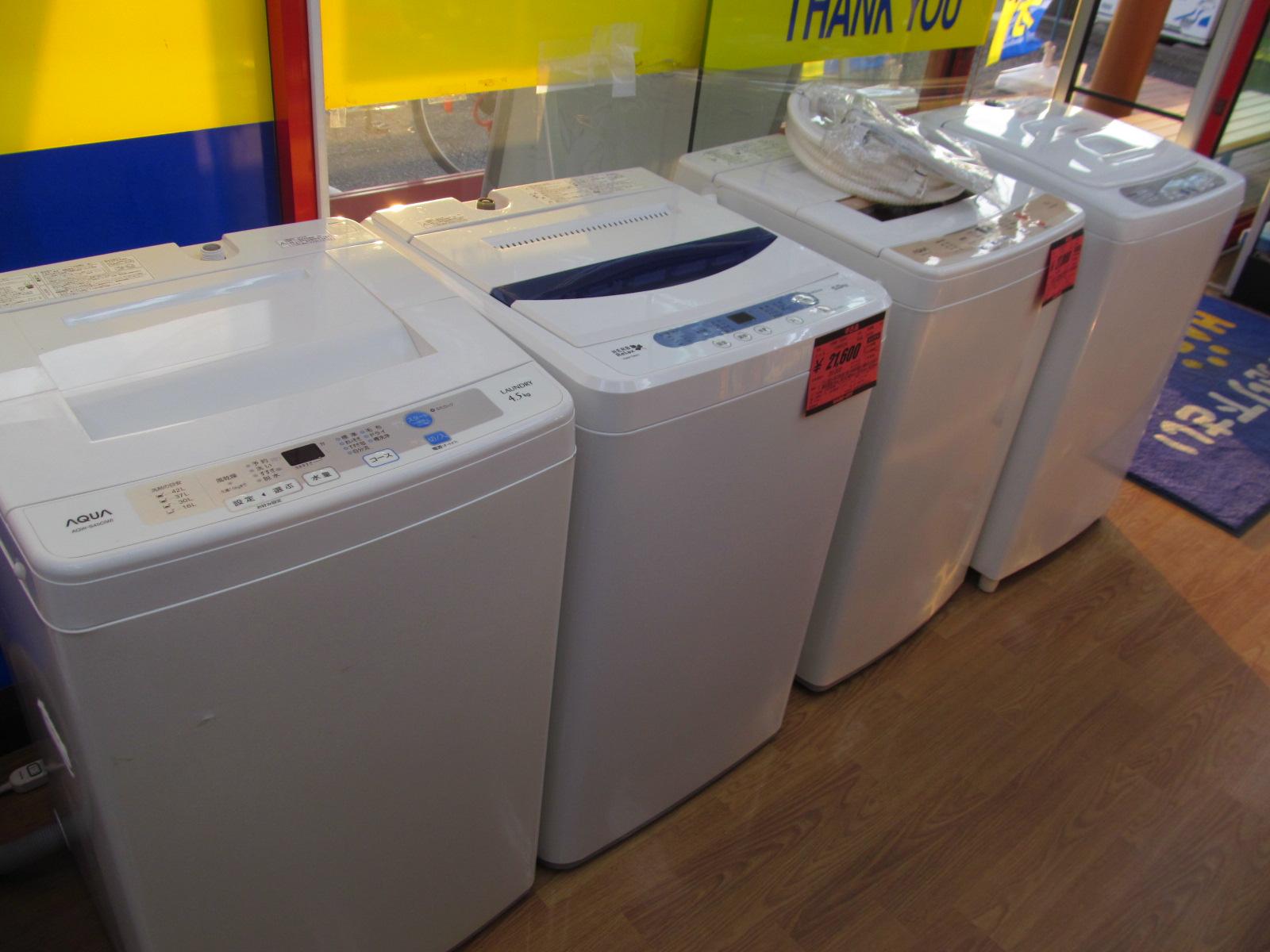 冷蔵庫・洗濯機もお取り扱いしております!!!_[3]