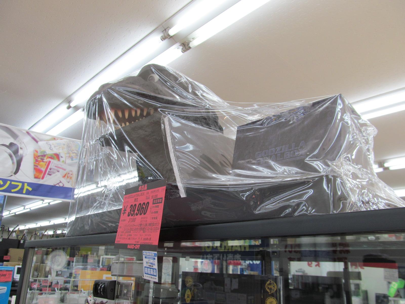 新座店にゴジラ出現!_[1]